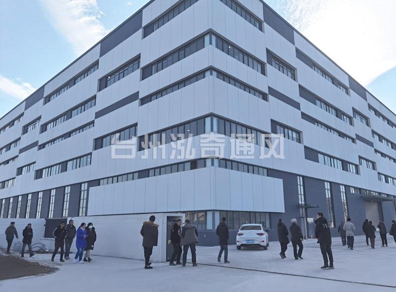 浙江开邦建筑科技有限公司(新厂房)